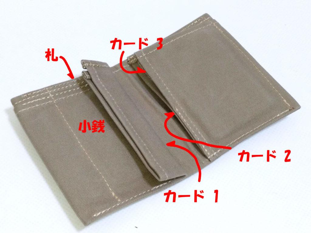 綿帆布シンプルな二つ折り財布 カードポケット サイズ9.5×12cm