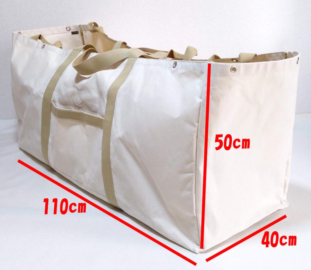帆布製特大トートバッグ 超大型トートバッグ ビッグトート キャンプトートバッグ