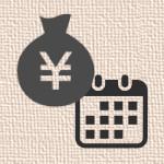 価格・納期 サムネイル画像